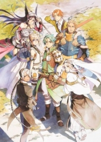Anime: Record of Grancrest War: Reminiscence