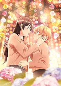 Anime: Bloom Into You