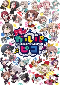 Anime: BanG Dream! Girls Band Party! Pico