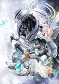 Anime: Space Battleship Tiramisu OVA