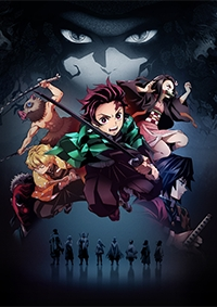 Anime: Demon Slayer: Kimetsu no Yaiba