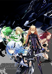 Anime: Beatless: Final Stage