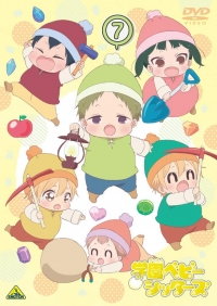 Anime: School Babysitters Episode 13