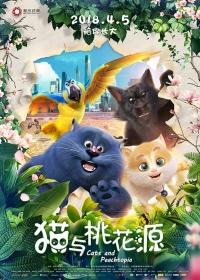 Anime: Cats: Ein schnurriges Abenteuer