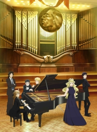 Anime: Forest of Piano Staffel 2