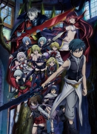 Anime: Gekijouban Trinity Seven: Heavens Library to Crimson Lord