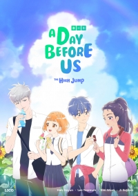 Anime: A Day Before Us Zero