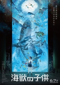 Anime: Children of the Sea