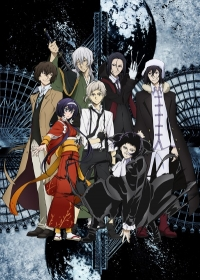 Anime: Bungo Stray Dogs 3
