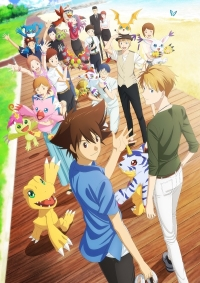 Anime: Digimon Adventure: Last Evolution Kizuna