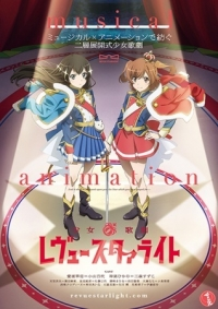 Anime: Shoujo Kageki Revue Starlight Specials