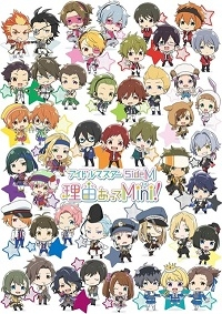 Anime: The IDOLM@STER SideM Wakeatte Mini!