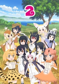 Anime: Kemono Friends 2