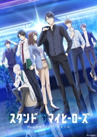 Anime: Stand My Heroes: Piece of Truth