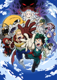 Anime: My Hero Academia 4