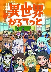 Anime: Isekai Quartet