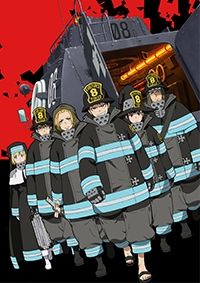 Anime: Fire Force