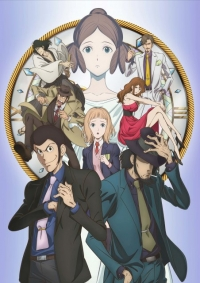 Anime: Lupin the 3rd: Goodbye Partner