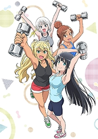 Anime: How Heavy Are the Dumbbells You Lift?