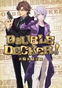 Anime: Double Decker! Doug & Kirill: Extra