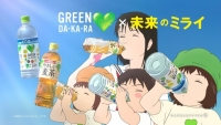 Anime: Green Dakara x Mirai no Mirai