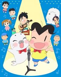 Anime: Shonen Ashibe GO! GO! Goma-chan (Staffel 4)