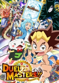 Anime: Duel Masters!!