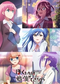 Anime: We Never Learn: Staffel 2