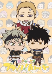 Anime: Squishy! Black Clover