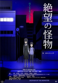 Anime: Zetsubou no Kaibutsu