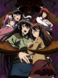 Anime: The Island of Giant Insects: Movie