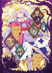 Anime: Sleepy Princess in the Demon Castle