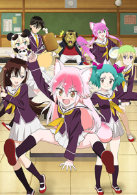 Anime: Seton Academy: Join the Pack!