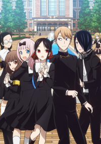 Anime: Kaguya-Sama: Love is War?