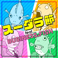 Anime: Suudara-bushi feat. Business Fish