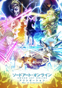 Anime: Sword Art Online: Alicization - War of Underworld (Teil 2)