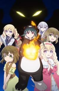 Anime: Kuma Kuma Kuma Bear