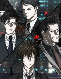 Anime: Psycho-Pass 3: First Inspector