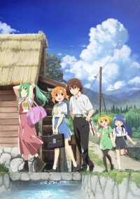 Anime: Higurashi: When They Cry Gou