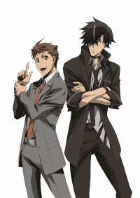 Anime: Special 7: Special Crime Investigation Unit - One Year Earlier: Kujaku Nijo's Melancholy