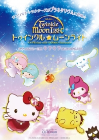 Anime: Hello Kitty Twinkle Moonlight