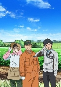 Anime: From North Field
