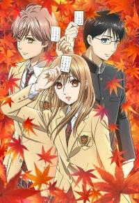 Anime: Chihayafuru 3: Dann würden sie darauf warten