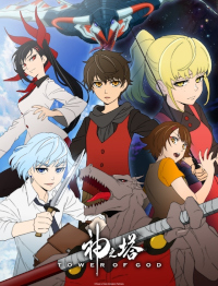 Anime: Tower of God