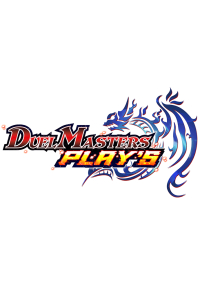 Anime: Duel Masters Play's