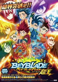 Anime: Beyblade Burst Super King