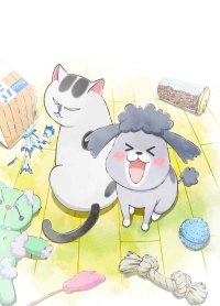 Anime: With a Dog and a Cat, Every Day is Fun