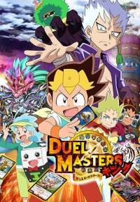 Anime: Duel Masters King