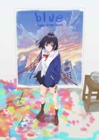 Anime: Blue: Line.Step.Brush