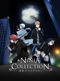 Anime: Ninja Collection